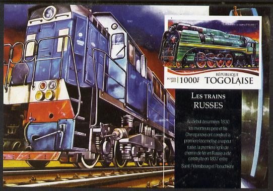 Togo 2015 Trains of Russia #2 imperf m/sheet unmounted mint. Note this item is privately produced and is offered purely on its thematic appeal