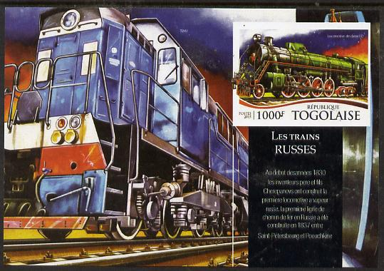 Togo 2015 Trains of Russia #3 imperf m/sheet unmounted mint. Note this item is privately produced and is offered purely on its thematic appeal