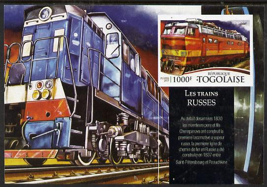 Togo 2015 Trains of Russia #4 imperf m/sheet unmounted mint. Note this item is privately produced and is offered purely on its thematic appeal