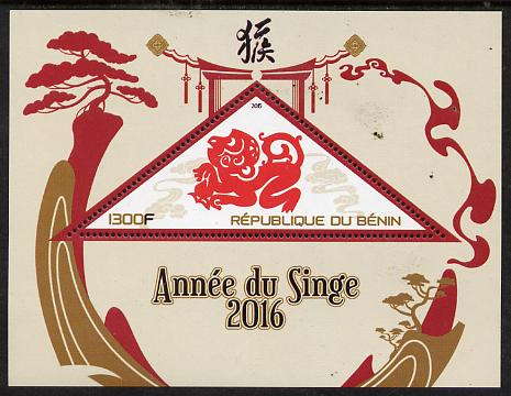 Benin 2015 Chinese New Year - Year of the Monkey perf deluxe sheet containing one triangular shaped value unmounted mint