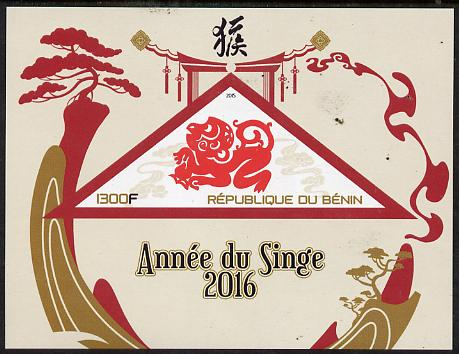 Benin 2015 Chinese New Year - Year of the Monkey imperf deluxe sheet containing one triangular shaped value unmounted mint