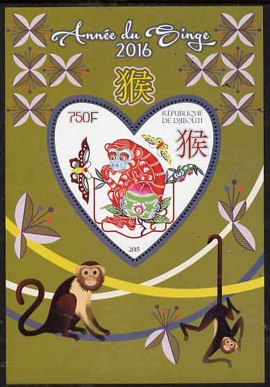 Djibouti 2015 Chinese New Year - Year of the Monkey perf deluxe sheet containing one heart shaped value unmounted mint