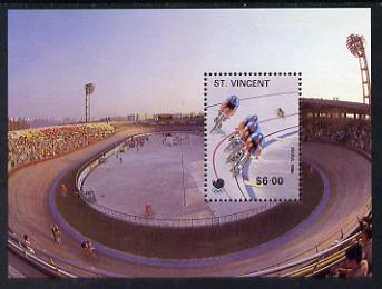 St Vincent 1988 Seoul Olympic Games the unissued $6 m/sheet (Cycling) unmounted mint