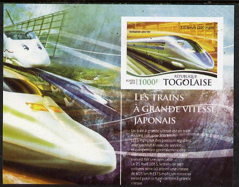 Togo 2015 High-Speed Trains #2 imperf deluxe sheetlet unmounted mint. Note this item is privately produced and is offered purely on its thematic appeal