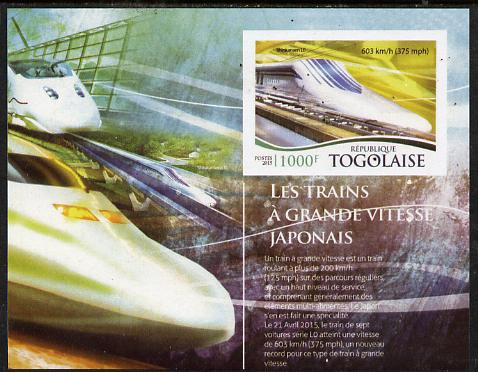 Togo 2015 High-Speed Trains #3 imperf deluxe sheetlet unmounted mint. Note this item is privately produced and is offered purely on its thematic appeal
