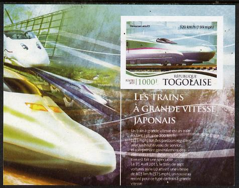 Togo 2015 High-Speed Trains #4 imperf deluxe sheetlet unmounted mint. Note this item is privately produced and is offered purely on its thematic appeal