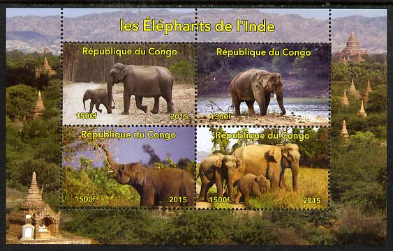 Congo 2015 Indian Elephants perf sheetlet containing 4 values unmounted mint. Note this item is privately produced and is offered purely on its thematic appeal, it has no postal validity