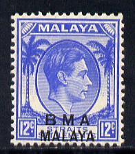 Malaya - BMA 1945-48 KG6 12c bright ultramarine unmounted mint, SG10