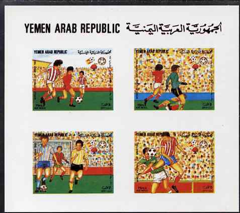 Yemen - Republic 1982 Football World Cup imperf proof of m/sheet on glossy card unmounted mint as SG MS 715a
