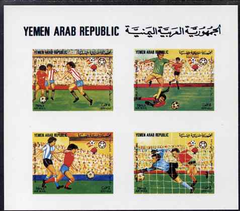 Yemen - Republic 1982 Football World Cup imperf proof of m/sheet on glossy card unmounted mint as SG MS 715b