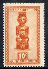 Belgian Congo 1947 Masks & Carvings 10c orange unmounted mint SG 273*