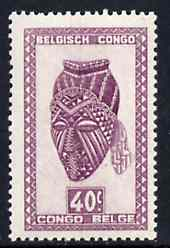 Belgian Congo 1947 Masks & Carvings 40c purple unmounted mint SG 277*