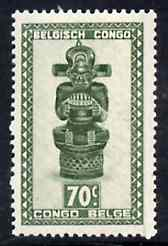 Belgian Congo 1947 Masks & Carvings 70c green unmounted mint SG 279*, stamps on masks      artefacts