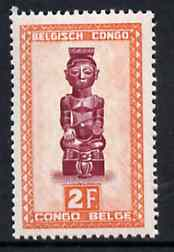 Belgian Congo 1947 Masks & Carvings 2f red & orange unmounted mint SG 283*, stamps on , stamps on  stamps on masks      artefacts