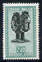 Belgian Congo 1947 Masks & Carvings 2f40 green & turquoise unmounted mint SG 283a*, stamps on masks      artefacts