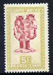Belgian Congo 1947 Masks & Carvings 5f purple & bistre unmounted mint SG 286*, stamps on masks      artefacts