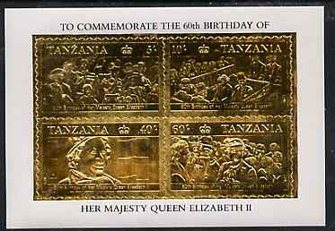 Tanzania 1987 Queen's 60th Birthday perf souvenir sheet containing the 4 values embossed in 22k gold foil unmounted mint (as SG MS 521)