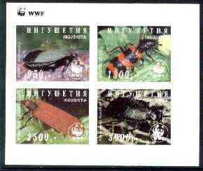 Ingushetia Republic 1997 WWF - Insects imperf sheetlet containing complete set of 4 unmounted mint