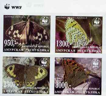 Amurskaja Republic 1997 WWF - Butterflies imperf sheetlet containing complete set of 4 unmounted mint
