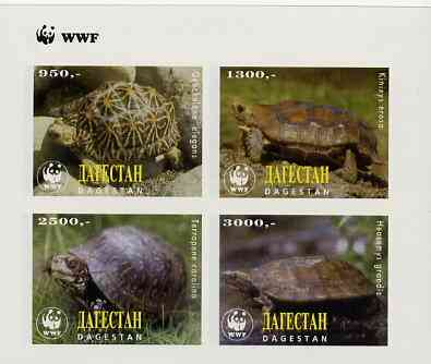 Dagestan Republic 1997 WWF - Reptiles imperf sheetlet containing complete set of 4 unmounted mint