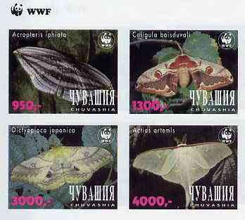 Chuvashia Republic 1997 WWF - Butterflies imperf sheetlet containing complete set of 4 unmounted mint