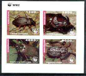 Mordovia Republic 1997 WWF - Beetles imperf sheetlet containing complete set of 4 unmounted mint
