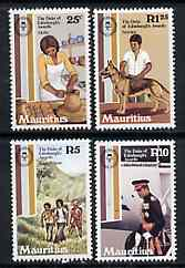 Mauritius 1981 Duke of Edinburgh Award Scheme set of 4 unmounted mint, SG 628-31