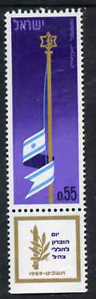 Israel 1969 Memorial Day unmounted mint with tab, SG 409