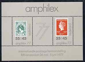 Netherlands 1977 'Amphilex 77' International Stamp Exhibition m/sheet, SG MS 1277