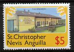 St Kitts-Nevis 1978 Brewery $5 from Pictorial def set, SG 405 unmounted mint