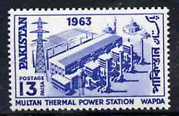 Pakistan 1963 Multan Thermal Power Station unmounted mint, SG 195*