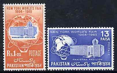 Pakistan 1964 New York World's Fair set of 2 unmounted mint, SG 213-14*