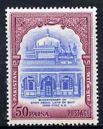 Pakistan 1964 Death Bicentenary of Shah Abdul Latif of Bhit unmounted mint, SG 215*