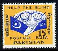 Pakistan 1965 Blind Welfare unmounted mint, SG 220*, stamps on blind, stamps on disabled