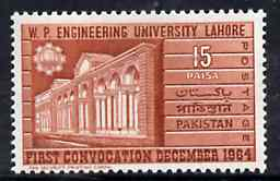 Pakistan 1964 University of Engineering & Technology unmounted mint, SG 219*