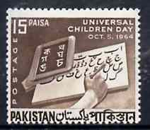 Pakistan 1964 Children's Day (Alphabets) unmounted mint, SG 218*, stamps on children, stamps on literacy