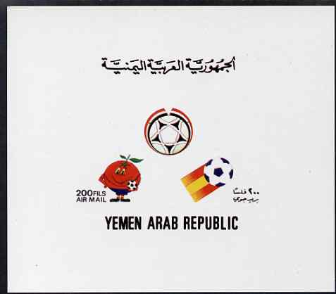Yemen - Republic 1982 Football World Cup imperf proof of 200f value (Symbols) on glossy card unmounted mint