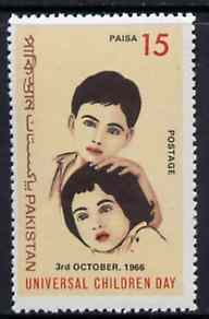 Pakistan 1966 Universal Children's Day unmounted mint, SG 232*