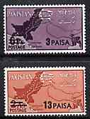 Pakistan 1961 Maps 3p on 6p & 13p on 2a (from provisional surcharge set) SG 124 & 126 unmounted mint*