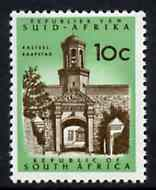 South Africa 1964 Cape Town Castle Entrance 10c (Redrawn & wmk'd) unmounted mint, SG 246*