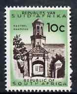 South Africa 1961 Cape Town Castle Entrance 10c (no wmk) unmounted mint, SG 217