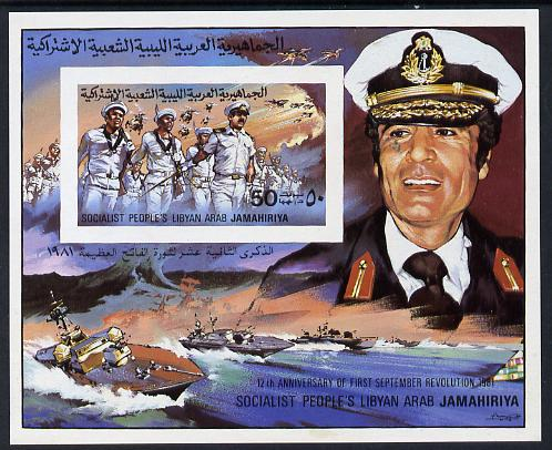 Libya 1981 12th Anniversary of Revolution imperf m/sheet unmounted mint