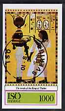 Iso - Sweden 1979 Egyptology (Tomb of King of Thebes) imperf souvenir sheet (1000 value) cto used