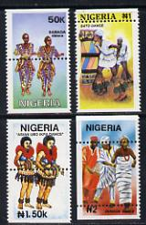 Nigeria 1992 Nigerian Dances set of 4 unmounted mint singles with perforations grossly misplaced
