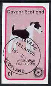 Davaar Island 1984 Rotary -Dogs (Wirehaired Fox Terrier) imperf souvenir sheet (�1 value) cto used