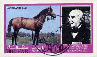 Dhufar 1979 Horses (Rowland Hill) imperf souvenir sheet (1R value) cto used