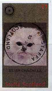 Staffa 1984 Rotary - Domestic Cats (Silver Chinchilla) imperf souvenir sheet (�1 value) cto used
