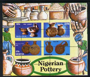 Nigeria 1990 Pottery m/sheet with horiz & vert perfs misplaced through centre of stamps unmounted mint