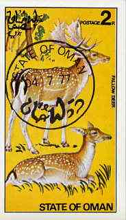 Oman 1977 Fallow Deer imperf souvenir sheet (2R value) cto used