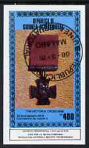 Equatorial Guinea 1978 Coronation 25th Anniversary (VC Medal) 400ek imperf m/sheet  cto used
